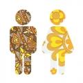 small-brown-yellow-retro